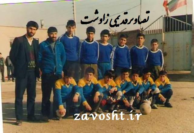 آذر1 (4)