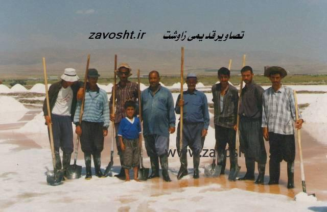 استحصال نمک زاوشتیان (3)