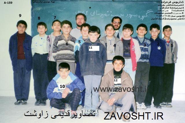 خاطرات مدرسه (16)