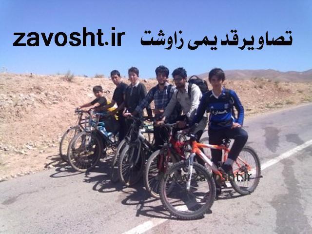 دوچرخه سواری زاوشتیان