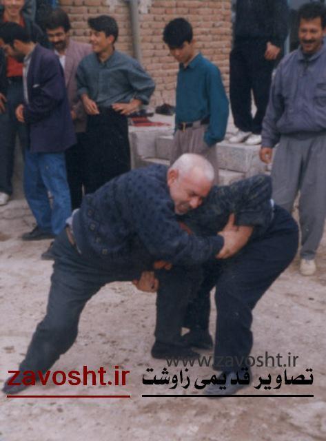 سنتهای زاوشت