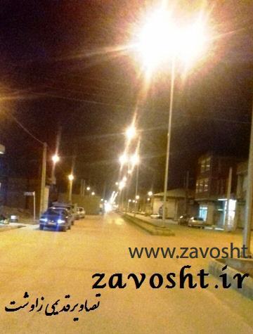 شب زاوشت (2)