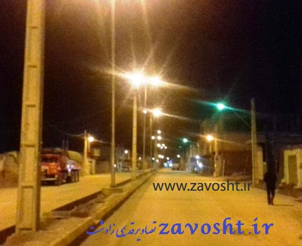 شب زاوشت (3)