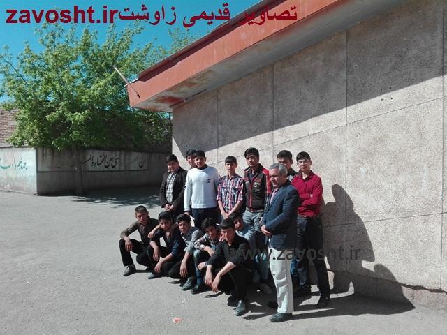 مدرسه زا (2)