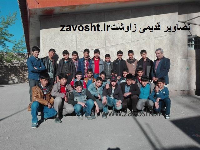 مدرسه زا (3)