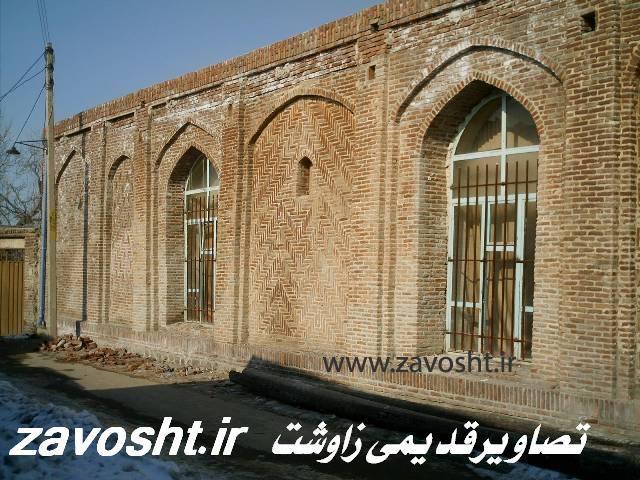 مسجد ایزوش (1)