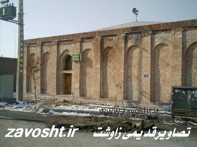 مسجد ایزوش