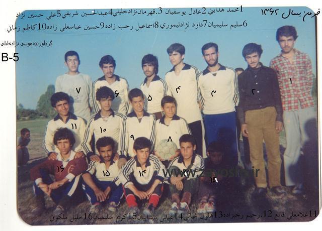 نمایشگاه فوتبال زاوش (11)