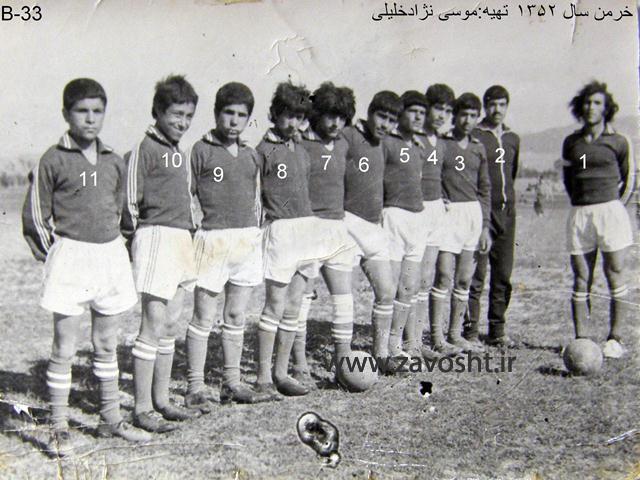 نمایشگاه فوتبال زاوش (18)