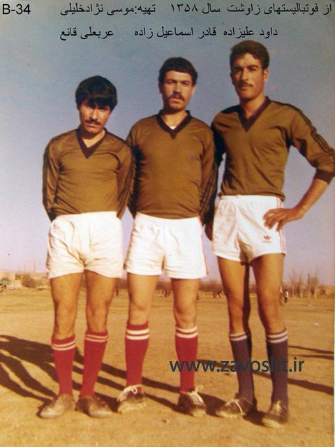 نمایشگاه فوتبال زاوش (19)