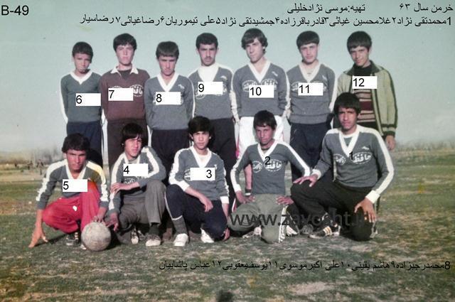 نمایشگاه فوتبال زاوش (25)