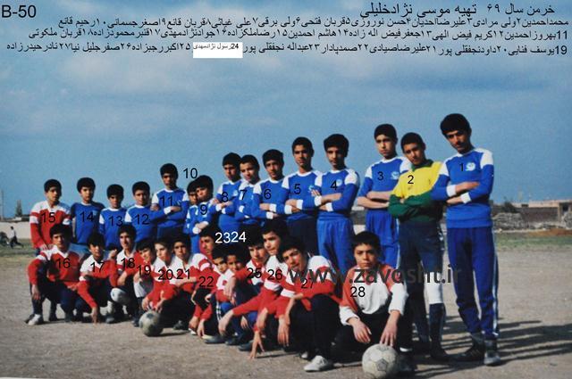 نمایشگاه فوتبال زاوش (26)