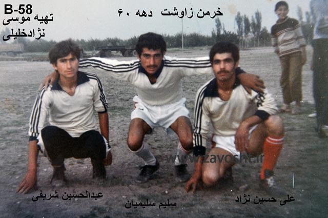 نمایشگاه فوتبال زاوش (29)