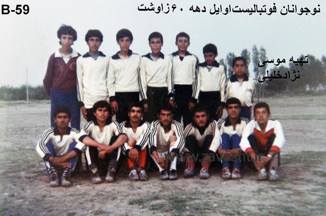 نمایشگاه فوتبال زاوش (30)
