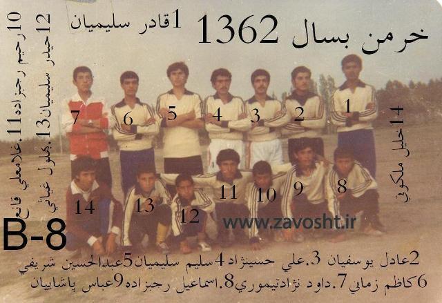 نمایشگاه فوتبال زاوش (34)