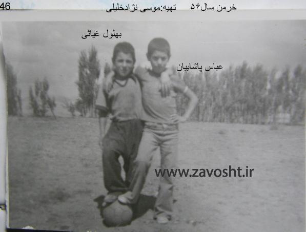 نمایشگاه فوتبال زاوش (35)