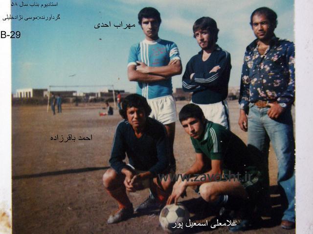 نمایشگاه فوتبال زاوش (4)