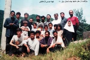 زاوشت - بناب - آذربایجان شرقی